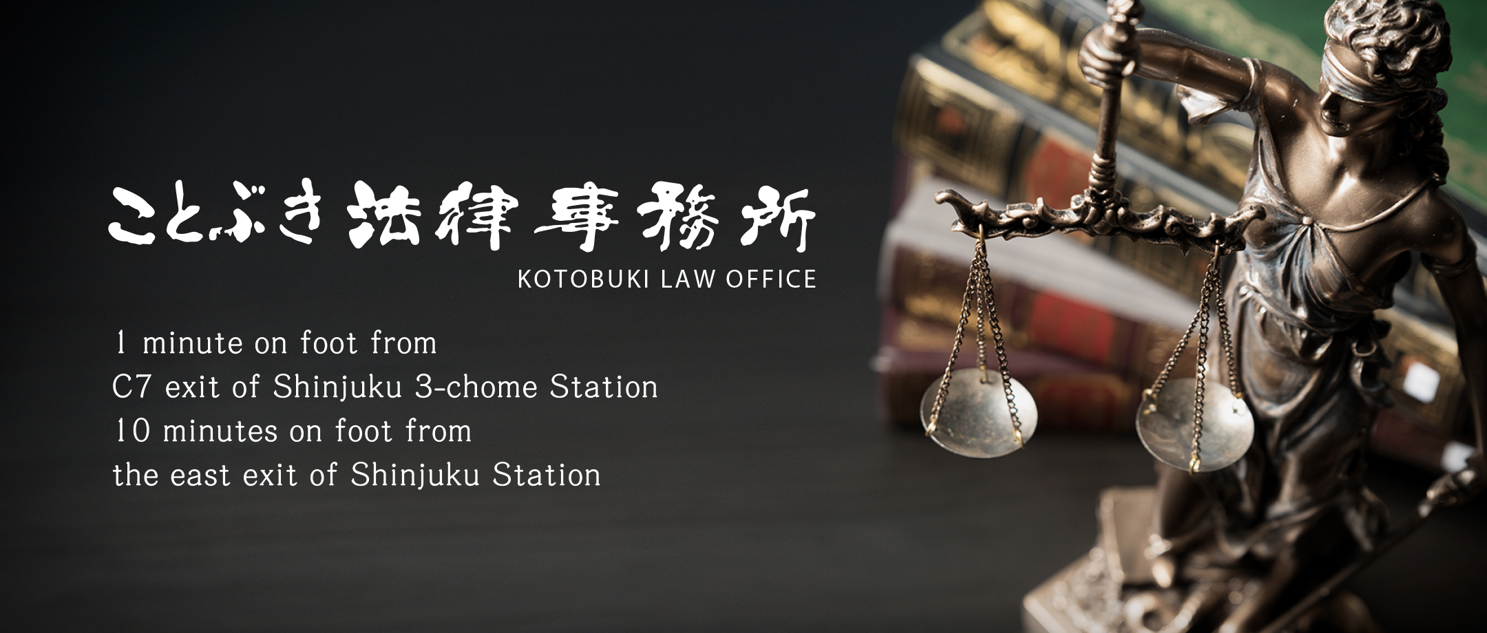 KOTOBUKI LAW OFFICE